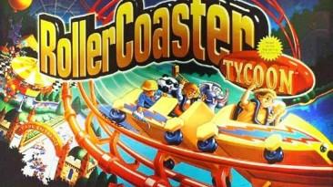 Rollercoaster Tycoon покажут в кино
