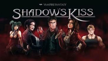 Стала доступна пре-альфа Shadow's Kiss