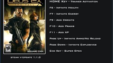 Deus Ex ~ The Fall: Трейнер/Trainer (+8) [1.1] {LinGon}