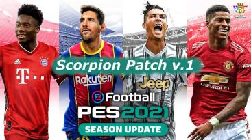 "PES 2021 ""Scorpion Патч 4.0"""