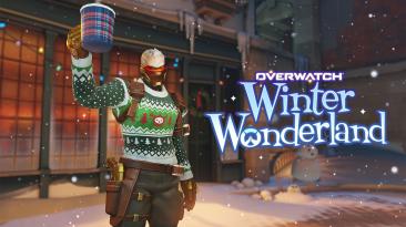 """Событие """"Зимняя сказка"""" в Overwatch пройдет 15 декабря"""