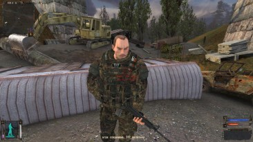 "S.T.A.L.K.E.R.: Shadow of Chernobyl ""Usamod"""