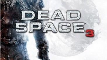 Dead Space 3: Трейнер/Trainer (+12) [1.0] {Grom-Skynet}