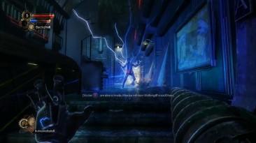 BioShock 2 - Трассировка лучей
