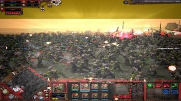 """Warhammer 40 000: Dawn of war """"Улучшение графики, шейдеры!"""""""