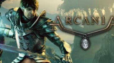 Arcania: Gothic 4: Трейнер/Trainer (+7) [1.1496.0] {iNvIcTUs oRCuS / HoG}