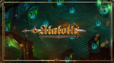 Новый геймплей трейлер Alaloth - Champions of the Four Kingdoms с Gamescom