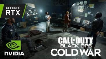 Новый трейлер Call of Duty Black Ops: Cold War демонстрирует красоты трассировки лучей