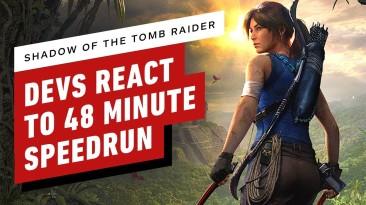 Реакция разработчиков SotTR на спидран своей игры за 48 минут