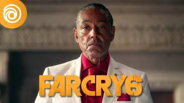 Новые трейлеры Far Cry 6 посвящены Джанкарло Эспозито