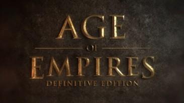 Age of Empires: Definitive Edition обзавелась датой релиза и новым трейлером с Gamescom