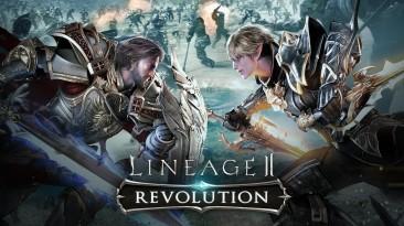 Lineage 2: Revolution - Королевская битва возвращается