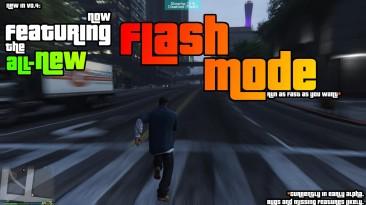 Grand Theft Auto 5 (GTA V): Чит-Мод/Cheat-Mode (SlowMoMod + Flash Mode)