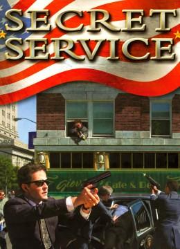 Secret Service: In Harm's Way