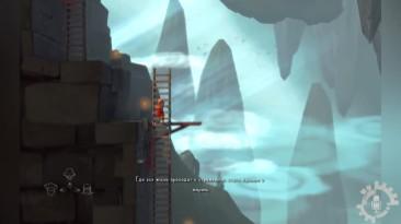 Прохождение The Cave - Монах. Часть 10 (Русская озвучка)