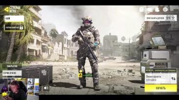 Call of Duty Mobile - Официальный релиз игры!