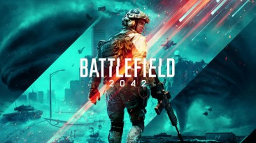 """Директор Battlefield 2042: """"Мы собираемся переосмыслить тотальную войну. Это не королевская битва, это нечто новое"""""""