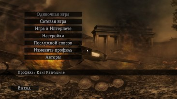 Русификатор текста и звука для Sniper Elite (Бука)