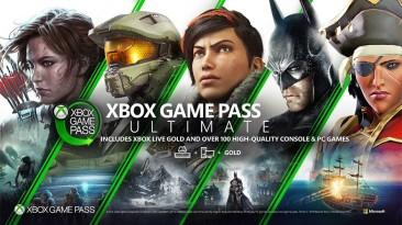 Xbox начинает наступление. 6 премьер за 6 месяцев - забудьте о покупках, достаточно подписки