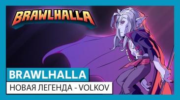 В файтинг Brawlhalla добавлен новый герой и праздничные материалы