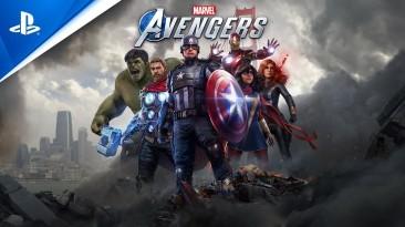 """Трейлер Marvel's Avengers в рамках """"Преимущества PlayStation"""" демонстрирует испытания и крутые скины"""