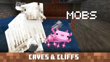 Новое видео обновления Caves & Cliffs для Minecraft , представляет козла, аксолотля и кальмара