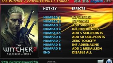 The Witcher 2 - Assassins of Kings: Трейнер (+7) [2.0: Fix3] {FLiNG}