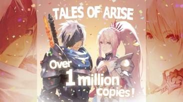 Поставки и цифровые продажи Tales of Arise превысили миллион копий
