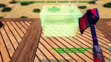 Разобрался с Лечением во Время Приручения - ARK Survival Evolved PARADOS #10
