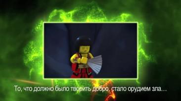 "LEGO Ninjago: Nindroids ""релизный трейлер"""
