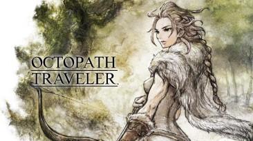 Square Enix удалила защиту Denuvo из Octopath Traveler