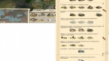 "Rome: Total War ""Улучшеное дерево построек варваров в RTW из Barbarian Invasion"""