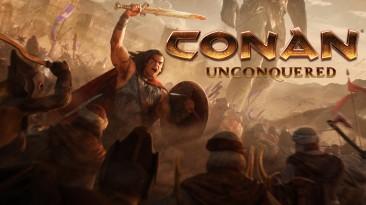 В Conan Unconquered будет Denuvo