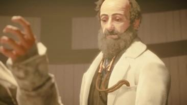 "Assassin's Creed: Syndicate ""Баг в кат-сцене"""