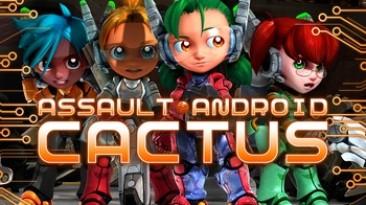 Epic не захотела брать в свой магазин Assault Android Cactus - игру со средней оценкой 87 баллов
