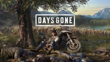 """Days Gone """"Патч 1.02"""""""