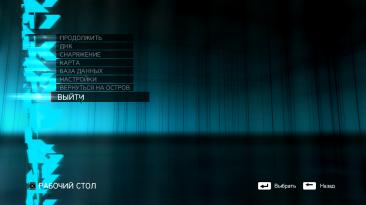 "Assassin's Creed: Revelations ""Хэйтем Кэнуэй"""