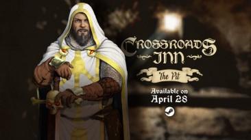 В симуляторе таверны Crossroads Inn появится нелегальный бизнес
