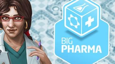Big Pharma: Трейнер/Trainer (+3) [1.06.03] {MrAntiFun}