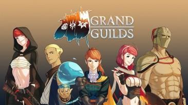 Состоялся релиз тактической ролевой игры Grand Guilds