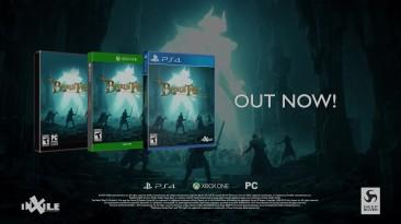 Состоялась премьера The Bard's Tale IV: Director's Cut - на PC и консолях