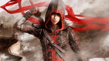 """Assassin's Creed: Китай"" - анонс манги про последнего ассасина Поднебесной"