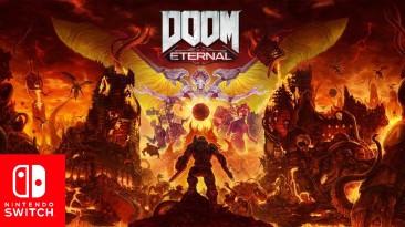 Обновление Switch-версии Doom Eternal улучшит производительность игры в кат-сценах