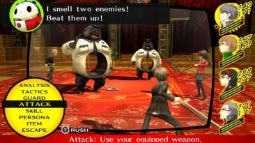 Золотая Persona 4 посетит PS Vita в следующем году