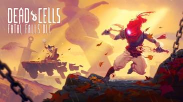 Dead Cells: анонс нового дополнения и тираж 3.5 миллиона копий