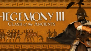 Hegemony III: Clash of the Ancients: Трейнер/Trainer (+9) [3.2.0: x64] {MrAntiFun}