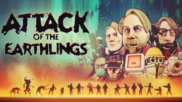 Состоялся релиз комедийной стратегии Attack of the Earthlings