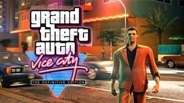 Там мог бы выглядеть ремейк GTA: Vice City