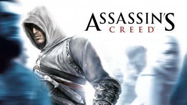 Assassin's Creed исполнилось 12 лет