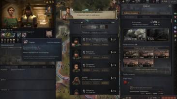 "Crusader Kings 3 ""Врачебное лечение герпеса"""